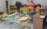 """Презентация мебели для """"Новой украинской школы"""""""